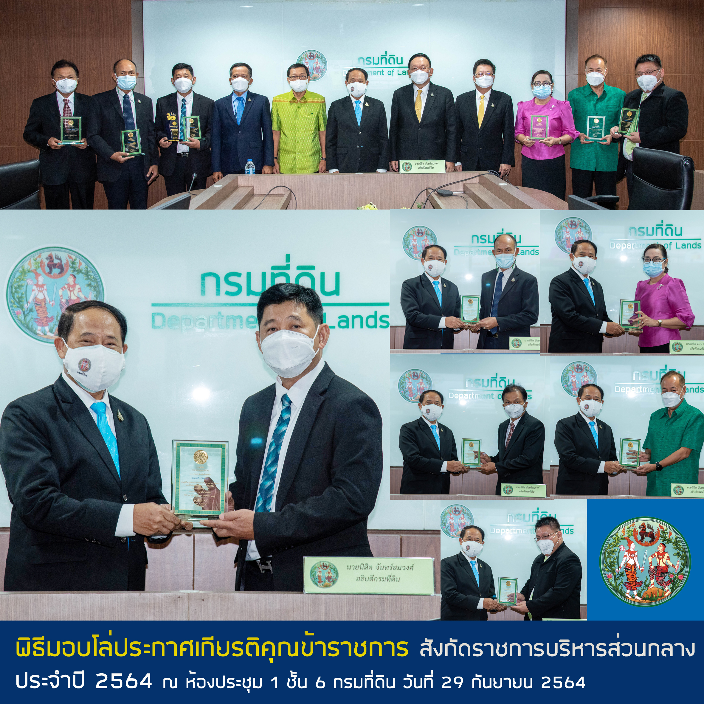 Director General gave Plaques of Honor to Retired Officers in Fiscal Year 2021