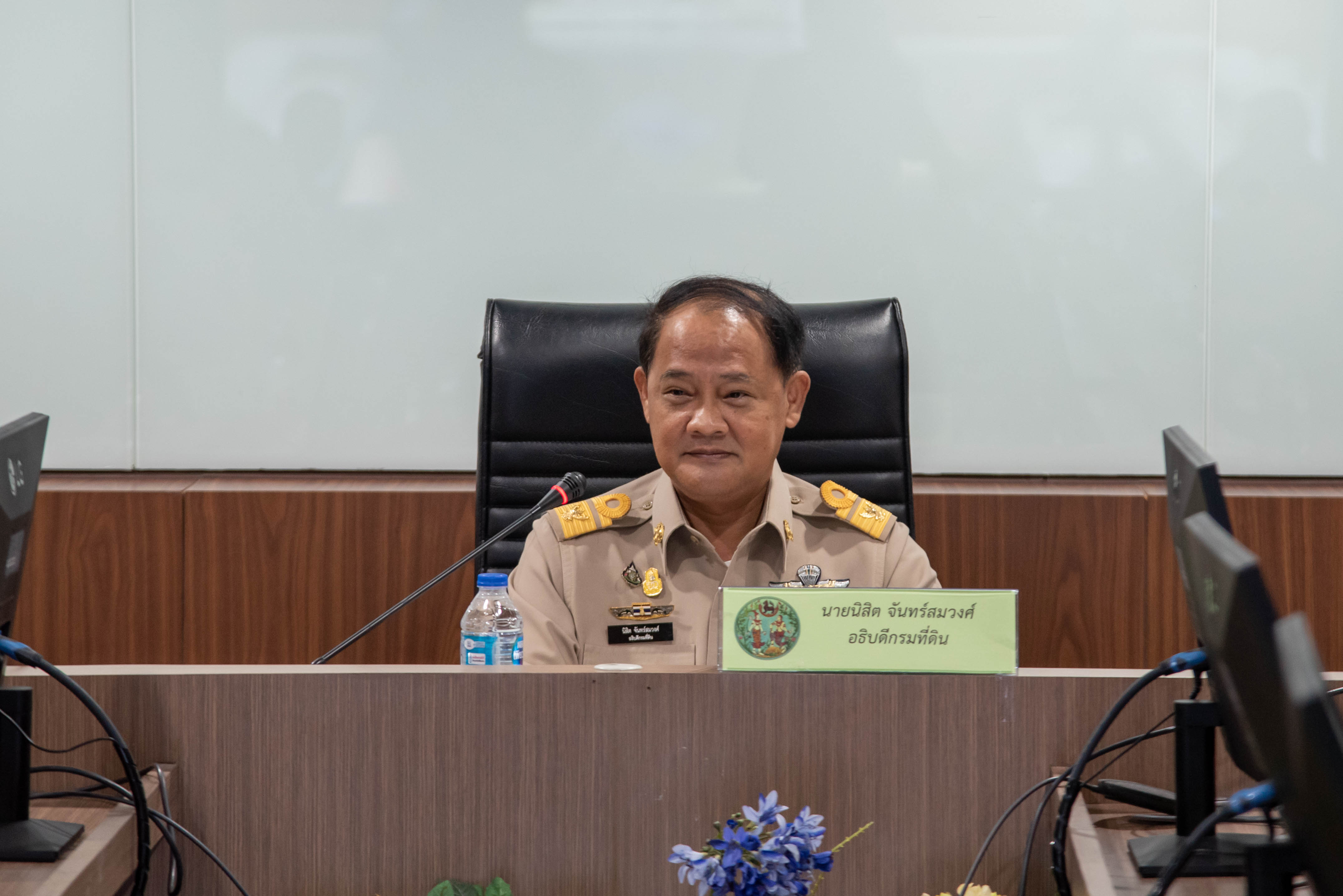 2nd Department of Lands Meeting of 2021